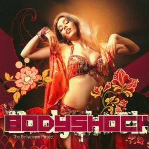 The Bellydance Project